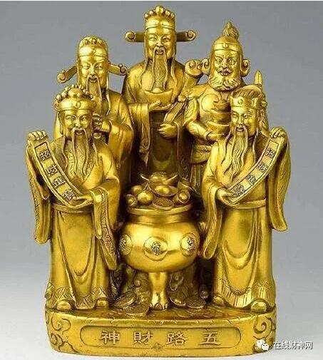 正月初五接财神接的是哪路财神?大年初五怎么接财神?正月初五迎财神的由来与破五接财神吉时、财神方位和接财神供品