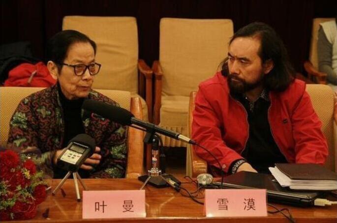 从南怀瑾大师性交数百名女性谈男女阴阳双修的伦理道德问题与原则要求
